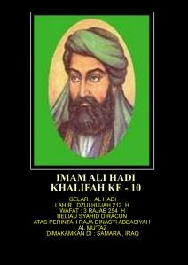 10. Imam Ali Hadi