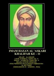 11. Imam Hasan al Askari