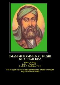 5. Imam Muhammad Baqir