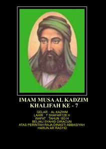 7. Imam Musa Al Kadzim