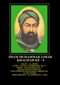 9. Imam Jawad