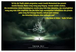 wasiat Abu dzar