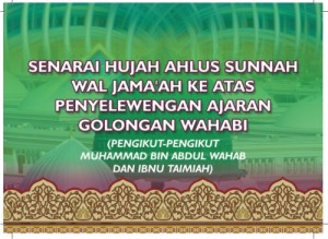 Idiologi wahabi 1
